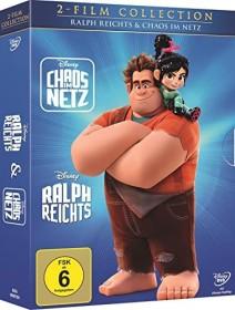 Chaos im Netz (DVD)