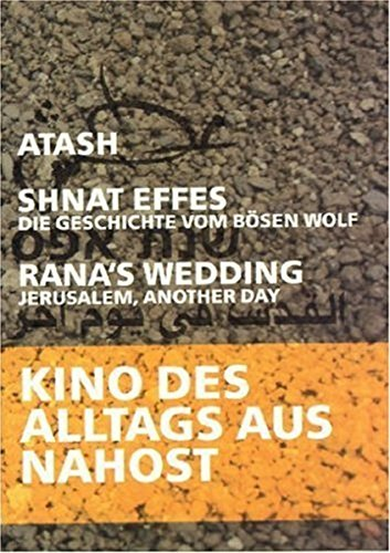 Kino des Alltags aus Nahost (OmU) -- via Amazon Partnerprogramm