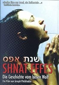 Shnat Effes - Die Geschichte vom bösen Wolf (OmU)