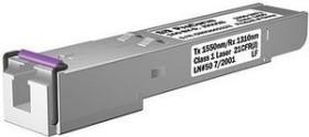 HP ProCurve 1x 100Base-BX-D (J9099B)