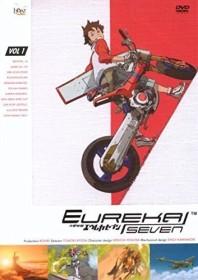 Eureka Seven Vol. 1 (DVD)
