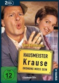 Hausmeister Krause Staffel 4 (DVD)