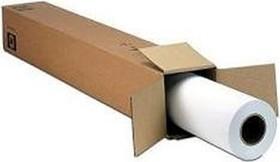 HP Universal Papier, 80g/m², A0 (Q8005A)