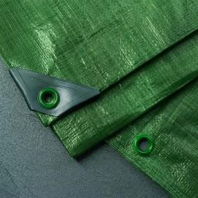 Noor Profi Garten-Abdeckplane grün 10x12m (0421012PXXGR)