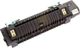 Epson fuser unit 230V S053012 (C13S053012)