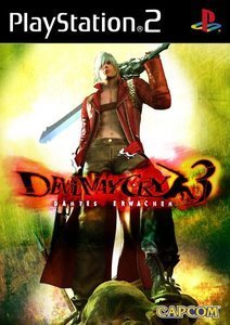 Devil May Cry 3 - Dantes Erwachen (niemiecki) (PS2)