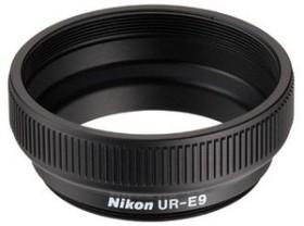 Nikon UR-E9 adapter ring (VAW15001)