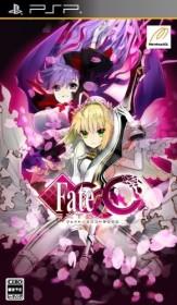 Fate Extra (PSP)