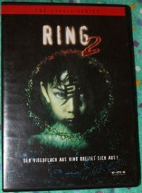 The Ring 2 (2005) (DVD)