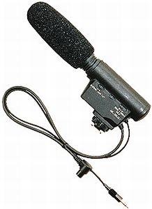 Panasonic VW-VMS2E microphone