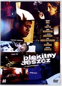 Powder Blue (DVD) (UK)