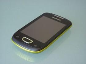 Samsung S5570 Galaxy Mini lime green