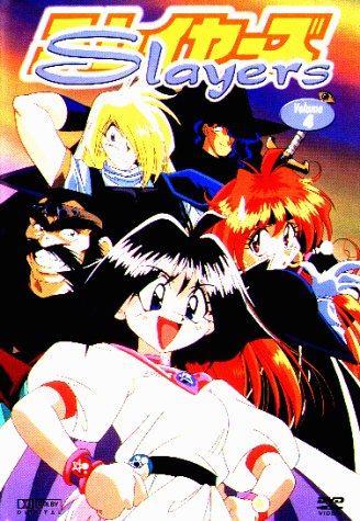 Slayers Vol. 4 -- via Amazon Partnerprogramm
