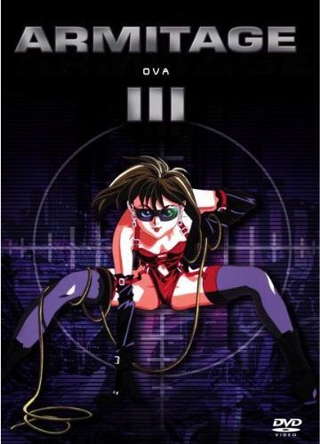 Armitage 3 OVA (Folgen 1-4) -- via Amazon Partnerprogramm