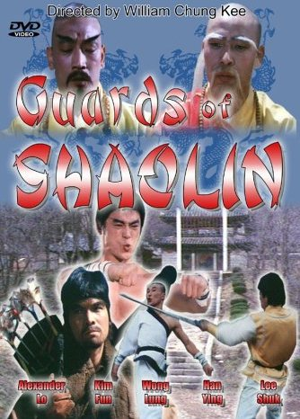 Guards of Shaolin -- via Amazon Partnerprogramm