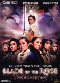 Die Chroniken von Huadu - Blade of the Rose (Special Editions)
