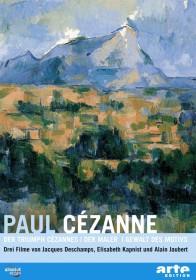 Paul Cezanne (DVD)