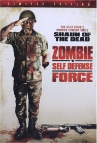 Zombie Self Defense Force