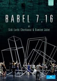 Babel (DVD) (UK)
