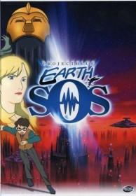 Project Blue Earth SOS Vol. 2 (Folgen 5-8)