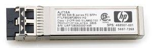 HP B-Series 8G SAN-Transceiver, LC-Duplex MM 150m, SFP+ (AJ716A)