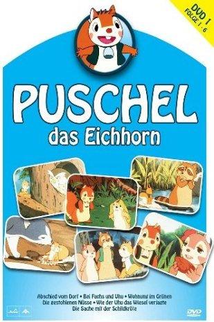 Puschel - Das Eichhorn 1 -- via Amazon Partnerprogramm