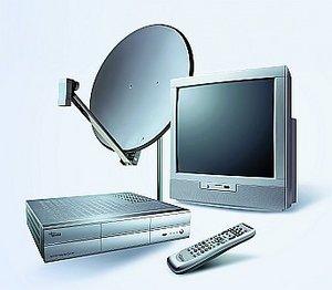 Fujitsu ACTIVY Media Center 200 Kabel -- ohne Sat-Schüssel und TV
