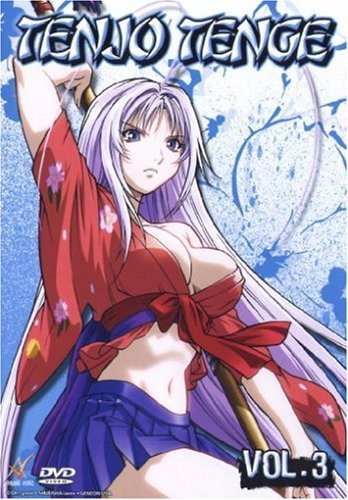 Tenjo Tenge Vol. 3 -- via Amazon Partnerprogramm