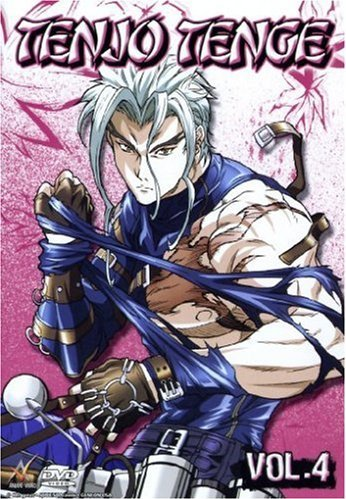 Tenjo Tenge Vol. 4 -- via Amazon Partnerprogramm