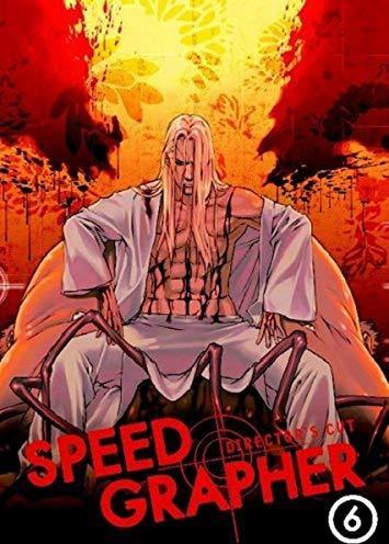 Speedgrapher Vol. 6 -- via Amazon Partnerprogramm