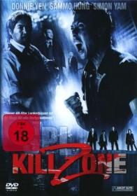 Kill Zone SPL