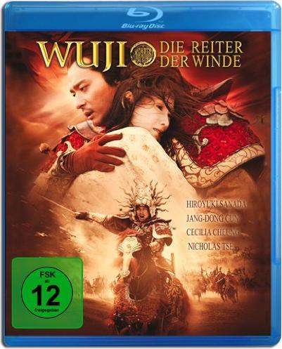 Wu Ji - Die Reiter der Winde (Blu-ray) -- via Amazon Partnerprogramm
