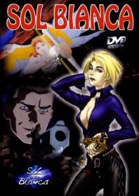 Sol Bianca Vol. 3 (Folgen 5-6) (DVD)