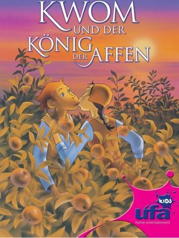 Kwom und der König der Affen -- via Amazon Partnerprogramm