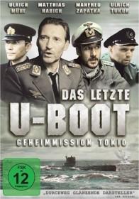 Das letzte U-Boot (DVD)