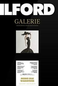 Ilford Galerie Fotopapier (verschiedene Modelle)