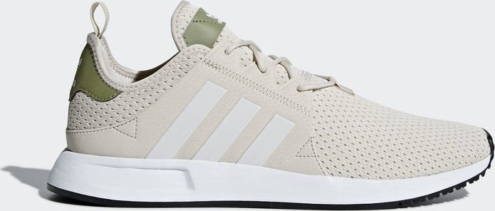adidas X_PLR clear brownftwr whitetrace cargo