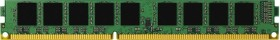 Kingston ValueRAM VLP RDIMM 2GB, DDR3L-1333, CL9, reg ECC (KVR1333D3LS8R9SL/2G)