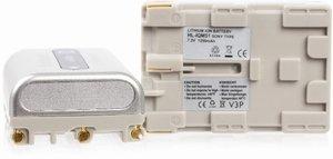 Hähnel HL-IQM51 akumulator Li-Ion (1000 174.0)