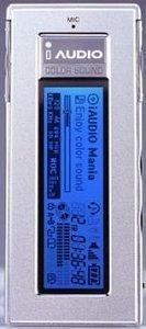 Cowon iAudio 4 1GB srebrny