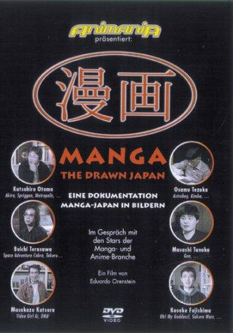 Manga - The Drawn Japan -- via Amazon Partnerprogramm