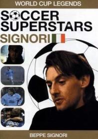 Soccer Superstars: Signori (DVD)