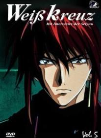 Weißkreuz Vol. 5 (DVD)