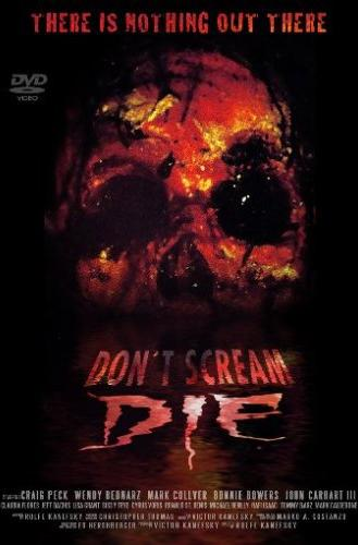 Don't Scream... Die - Die Spur in den Tod -- via Amazon Partnerprogramm