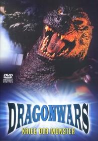 Dragon Wars - Der Drache aus dem Urwald