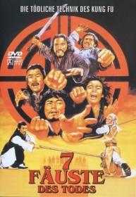 7 Fäuste des Todes
