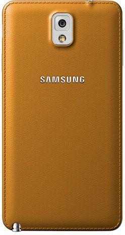 Samsung ET-BN900SY Akkudeckel gelb