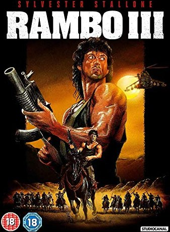 Rambo (UK) -- via Amazon Partnerprogramm