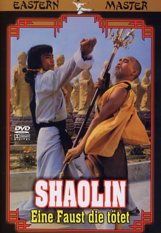 Shaolin - Eine Faust die tötet -- via Amazon Partnerprogramm