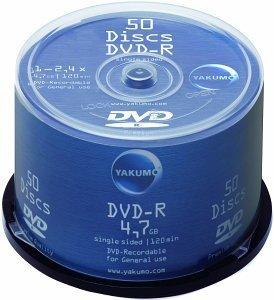 Yakumo DVD-R 4.7GB, 50-pack